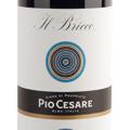 Pio Cesare